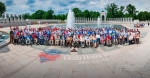 Last Honor Flight